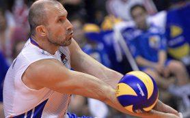 Волейболисты российской сборной стартуют в розыгрыше Мировой лиги-2017
