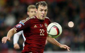 Артем Дзюба не сыграет за сборную России на Кубке конфедераций