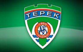 Футбольный клуб «Терек» будет переименован в «Ахмат»