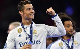 УЕФА учредил новые награды для лучших игроков еврокубков