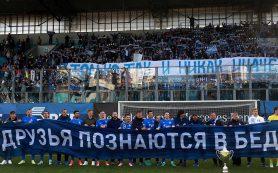 Гендиректор «Динамо»: клуб задолжал футболистам премиальные, скоро будут долги по зарплате