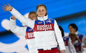 Юлия Липницкая завершила спортивную карьеру в 19 лет