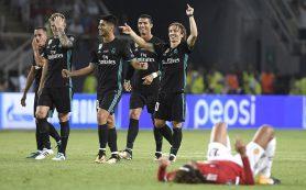«Реал» выиграл четвертый Суперкубок УЕФА