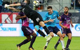 «Зенит» обыграл «Утрехт» и вышел в групповой этап Лиги Европы