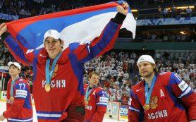 Малкин получил «Харламов Трофи» как лучший российский игрок сезона