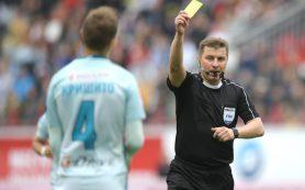 Вилков рассудит «Зенит» и «Спартак» в главном матче 4-го тура РФПЛ