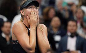 Мария Шарапова: Хочу насладиться первой победой на US Open