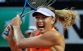 Мария Шарапова стартует на последнем в сезоне турнире «Большого шлема»
