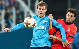 Дубль Кокорина принес «Зениту» победу над «Реал Сосьедадом»