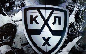 В КХЛ состоялись две тренерские отставки