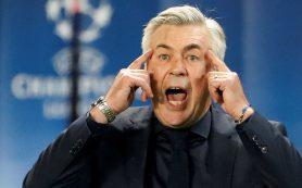 Уволенный из «Баварии» Анчелотти может возглавить футбольный клуб «Вест Хэм»