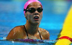 Ефимова снялась с чемпионата России по плаванию из-за травмы