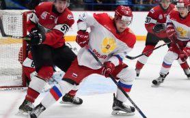 «Молодежка» РФ потерпела второе поражение в хоккейной Суперсерии