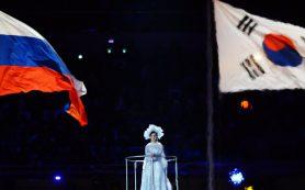 Главный вердикт декабря: решение МОК о допуске российских спортсменов на ОИ-2018