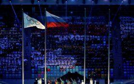 Более 200 российских спортсменов выполнили требования для участия в ОИ-2018