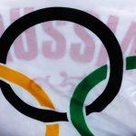 МОК запретил российским олимпийцам использовать национальную символику
