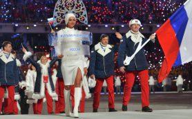 Список МОК: ОКР будет бороться за спортсменов, не приглашенных на Олимпиаду