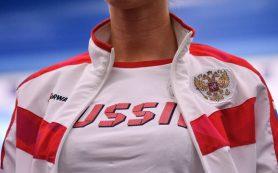 Свищев: российским олимпийцам будет выдана форма с национальной символикой