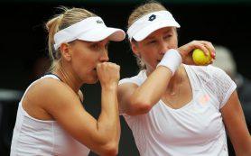 Макарова и Веснина вышли в 1/2 финала Australian Open в парном разряде