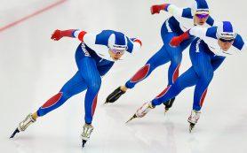 Российские конькобежки выиграли «серебро» в гонке преследования на ЧЕ