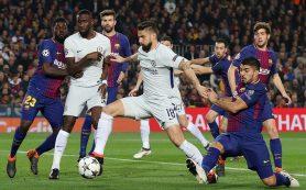 «Барселона» разгромила «Челси» и вышла в четвертьфинал ЛЧ