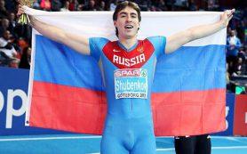 Российский легкоатлет Российским легкоатлетам могут запретить выступать даже в нейтральном статусе