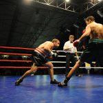 Площадка для бокса