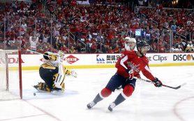 «Питтсбург» победил «Вашингтон» в первом матче серии плей-офф НХЛ