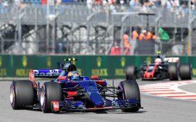 Началась продажа билетов на Гран-при России «Ф-1» по сниженным ценам
