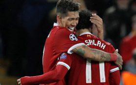 «Ливерпуль» крупно обыграл «Рому» в первом матче полуфинала ЛЧ