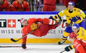 Сборная России уступила шведам и в четвертьфинале ЧМ сыграет с Канадой