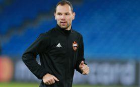 Игнашевич завершил карьеру