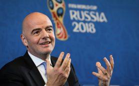 Президент ФИФА Джанни Инфантино: Я люблю Россию