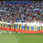 Россия - в восьмерке лучших сборных мира