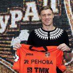 """Павел Погребняк подписал контракт с """"Уралом"""""""