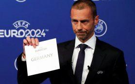Германия примет чемпионат Европы по футболу-2024