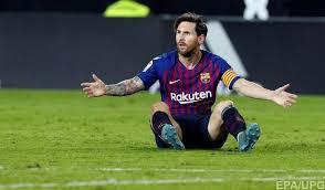 «Барселона» упустила лидерство в чемпионате Испании