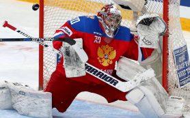 Сборная России назвала состав на Кубок Карьяла-2018