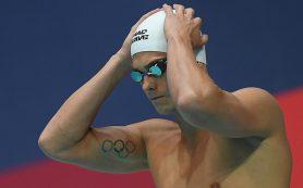 Российские пловцы взяли «бронзу» в смешанной эстафете