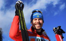 Устюгов включен в состав сборной России на «Тур де Ски»