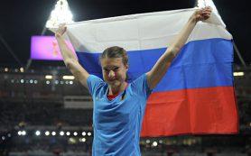 Соколова и еще 20 россиян получили от IAAF допуск к международным стартам