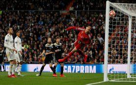 «Реал» разгромно проиграл «Аяксу» и вылетел из Лиги чемпионов