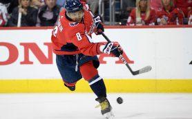 Овечкин догнал Малкина по голам в плей-офф НХЛ