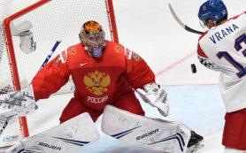 Василевский установил рекорд сборной России на чемпионатах мира