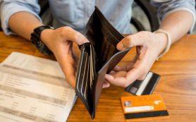 Кредитная карта для студента