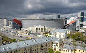 Летняя Универсиада в 2023 году пройдет в Екатеринбурге