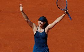 Шарапова заняла 7-е место в рейтинге самых высокооплачиваемых спортсменок