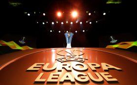 «Краснодар» и ЦСКА узнали соперников в Лиге Европы