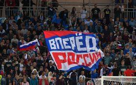 Российская сборная одержала пятую победу в рамках турнира Евро-2020