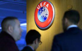 Третий еврокубковый турнир УЕФА, который должен стартовать в сезоне 2021-2022 годов, будет носить название Лига конференций.